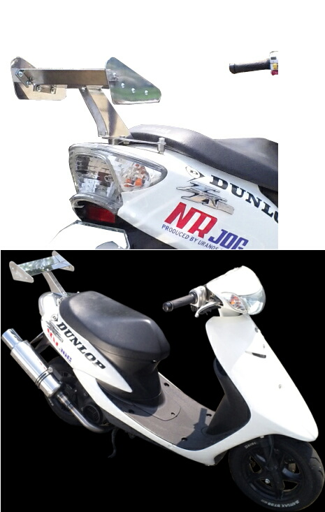 【NR MAGIC】Wing Evolution 尾翼 (SUZUKI A) - 「Webike-摩托百貨」
