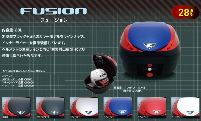 【COOCASE】V28 FUSION BASIC 28L後行李箱 - 「Webike-摩托百貨」