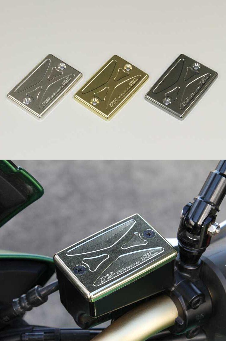 【r's gear】主缸蓋 - 「Webike-摩托百貨」