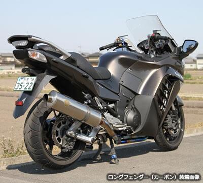 【r's gear】長型後擋泥板 - 「Webike-摩托百貨」