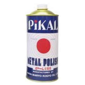 PiKAL ピカール 日本磨料工業ピカール液