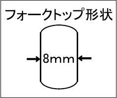 【ETHOS】前叉預載調整器 - 「Webike-摩托百貨」