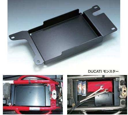 【N PROJECT】DUCATI MONSTER用 置物盒 - 「Webike-摩托百貨」