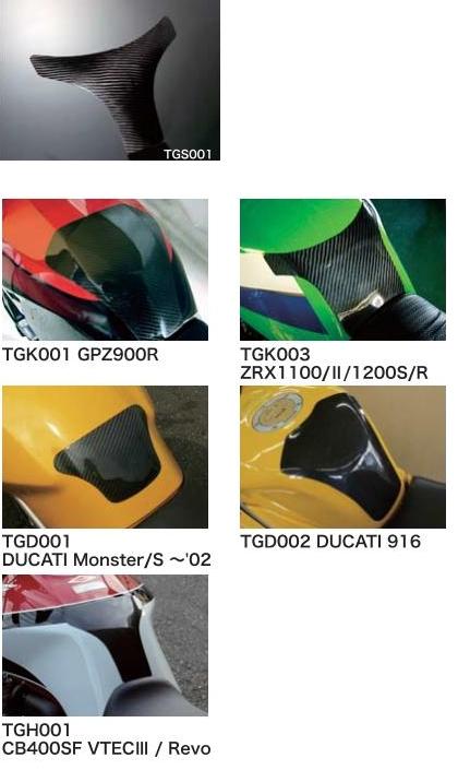 【N PROJECT】油箱保護貼片GSX-R1000 03-04 - 「Webike-摩托百貨」