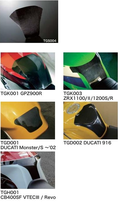 【N PROJECT】油箱保護貼片 GSX1400 - 「Webike-摩托百貨」