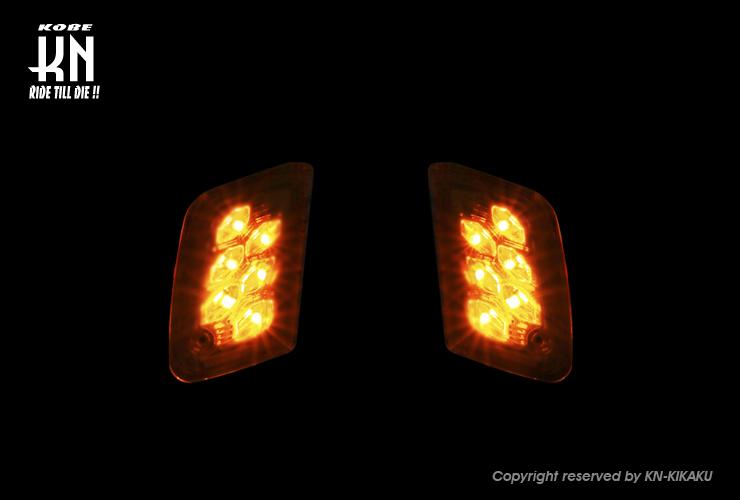 【KN企劃】GYRO Canopy 多重反射 LED套件 【前/橘色】 - 「Webike-摩托百貨」
