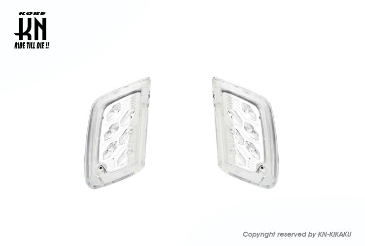 【KN企劃】GYRO Canopy 多重反射 LED套件 【前/透明】 - 「Webike-摩托百貨」