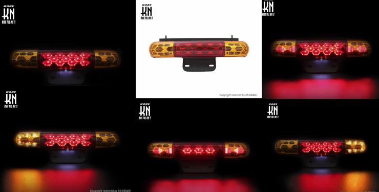 【KN企劃】GYRO Canopy 多重反射 LED套件 【後/橘色】 - 「Webike-摩托百貨」