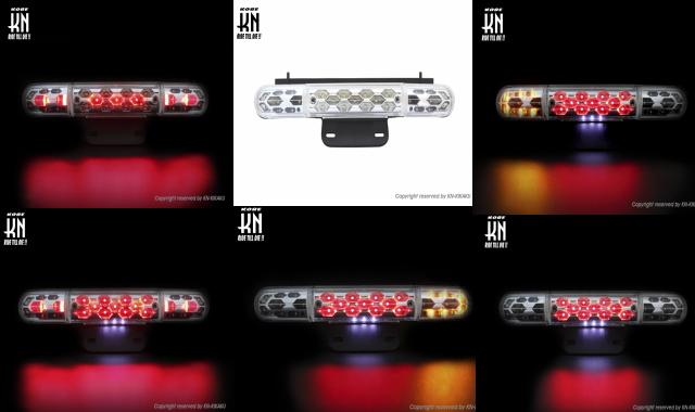 【KN企劃】GYRO Canopy 多重反射 LED套件 【後/透明】 - 「Webike-摩托百貨」