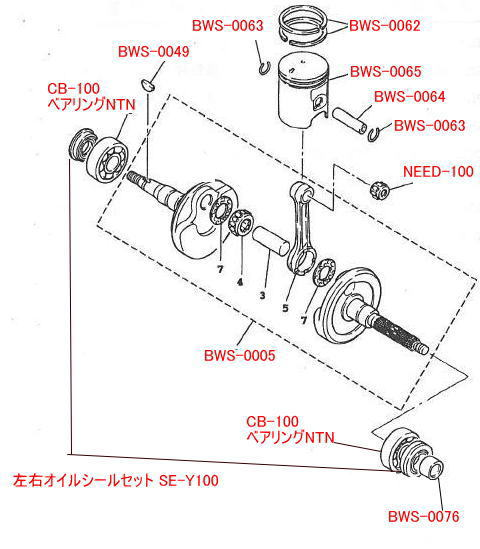 【KN企劃】曲軸左右 油封組 【日本製】 - 「Webike-摩托百貨」