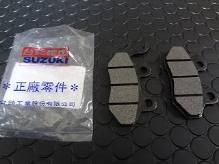 【KN企劃】VECSTAR【VC-10】  大活塞套件用 維修用煞車來令片 - 「Webike-摩托百貨」