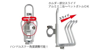【SPEED PIT】飲料架 JD-1cp juster - 「Webike-摩托百貨」