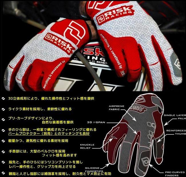 【RISKRACING】Carbide 手套 - 「Webike-摩托百貨」