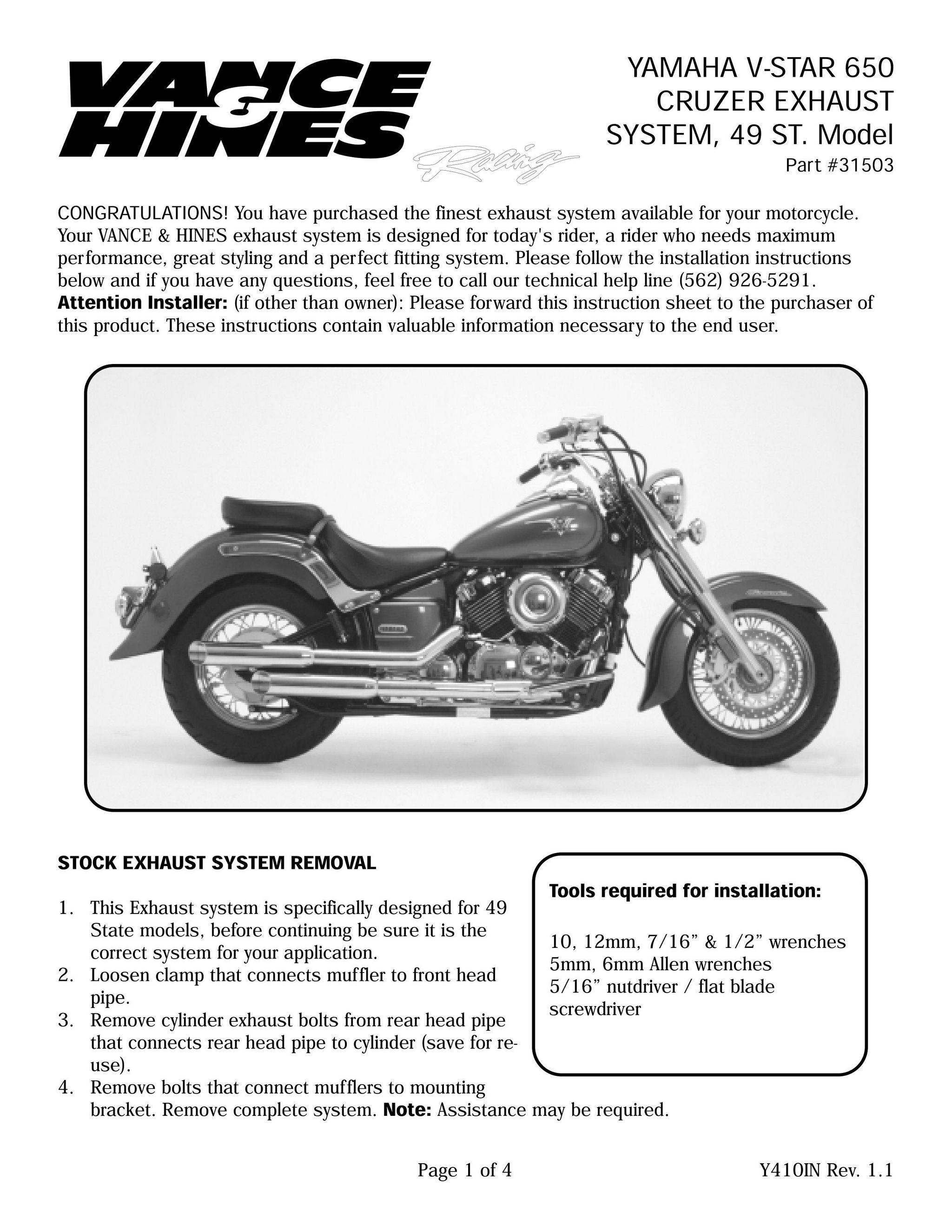 【VANCE&HINES】CRUZER/SLASH CUT 全段排氣管 - 「Webike-摩托百貨」