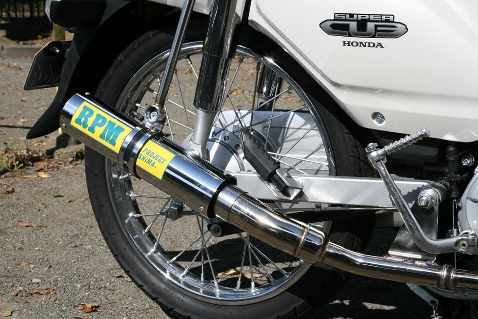 【RPM】RPM全段排氣管 - 「Webike-摩托百貨」