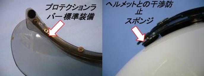【72JAM】飛行帽風鏡 - 「Webike-摩托百貨」