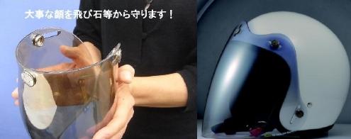 【72JAM】3D固定式風鏡 - 「Webike-摩托百貨」