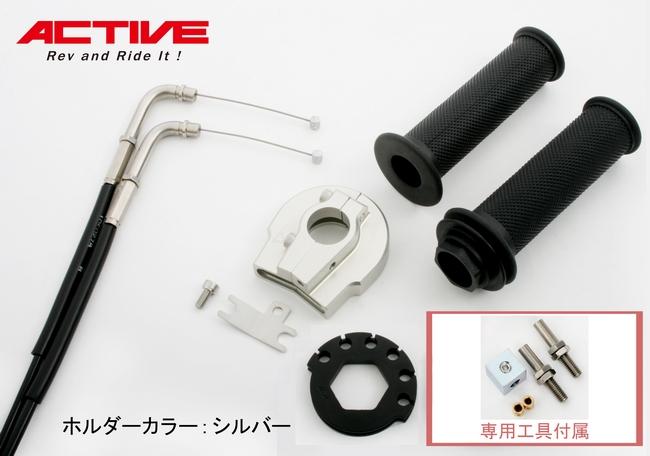 【ACTIVE】EVO快速油門套件 - 「Webike-摩托百貨」