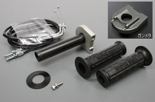 【ACTIVE】TMR 化油器套件專用快速油門組 (Type-3) - 「Webike-摩托百貨」