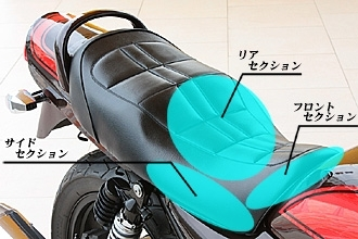 【PMC】Stylish 座椅總成 附腰帶 - 「Webike-摩托百貨」