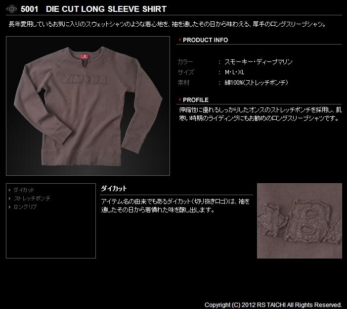 【ZIMBA】Die Cut長袖T恤 - 「Webike-摩托百貨」