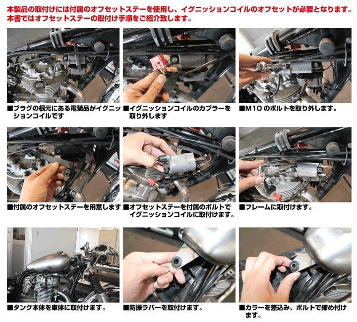 【GOODS】Mustang 油箱套件 - 「Webike-摩托百貨」