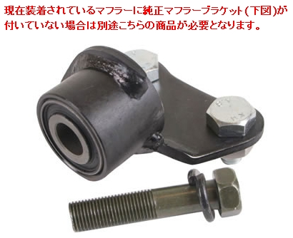 【GOODS】SR 排氣管接管套件 Type 1 - 「Webike-摩托百貨」