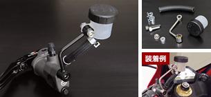 【KOHKEN】RCS 直推式離合器主缸「NERO」 - 「Webike-摩托百貨」