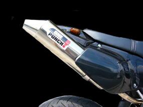 【HOT LAP】M-2 排氣管尾段 - 「Webike-摩托百貨」