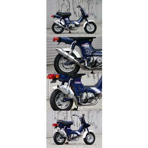 AZEUS Full Exhaust System Realize