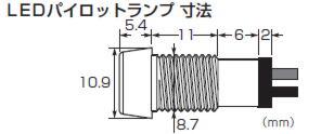 【K-CON】LED 指示燈 - 「Webike-摩托百貨」