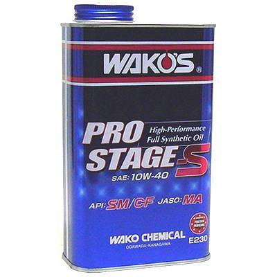 WAKOS ワコーズPro-S 50 プロステージS【15W-50】【4サイクルオイル】