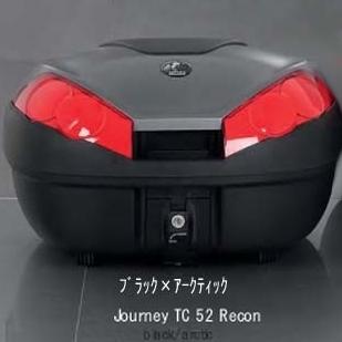 【HEPCO&BECKER】Journey後箱 TC52 - 「Webike-摩托百貨」
