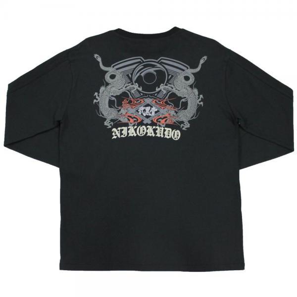 【貳黑堂】長袖T恤 鐵馬 - 「Webike-摩托百貨」