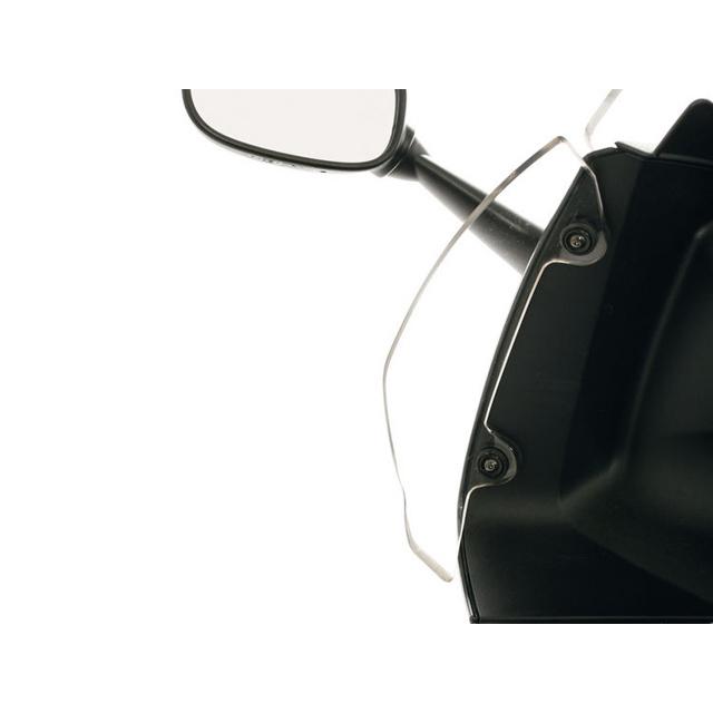 【Wunderlich】風鏡側板 - 「Webike-摩托百貨」