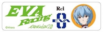 【TRICK STAR】新世紀福音戰士RT 輪圈貼紙 【REI Ver】 - 「Webike-摩托百貨」