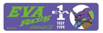 【TRICK STAR】新世紀福音戰士RT 輪圈貼紙 【初号機 Ver】 - 「Webike-摩托百貨」