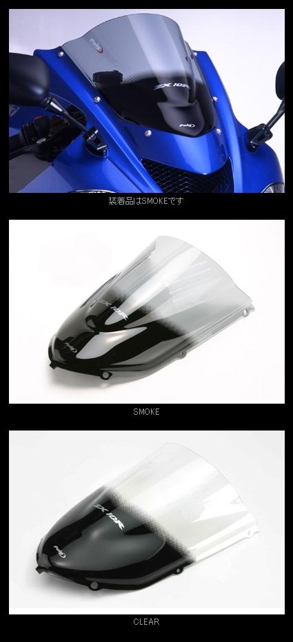 【Puig】競賽型風鏡 - 「Webike-摩托百貨」