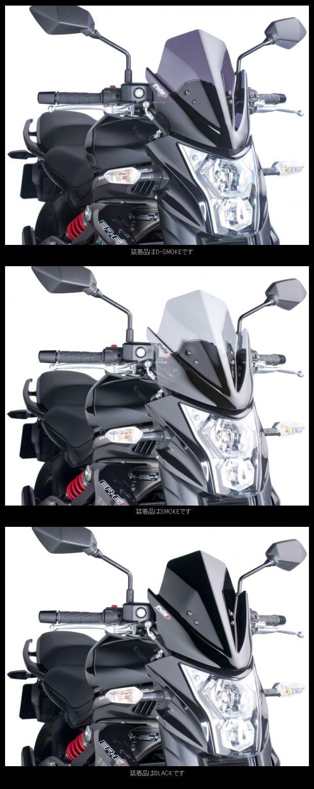 【Puig】New Generation 無罩街車風鏡 - 「Webike-摩托百貨」