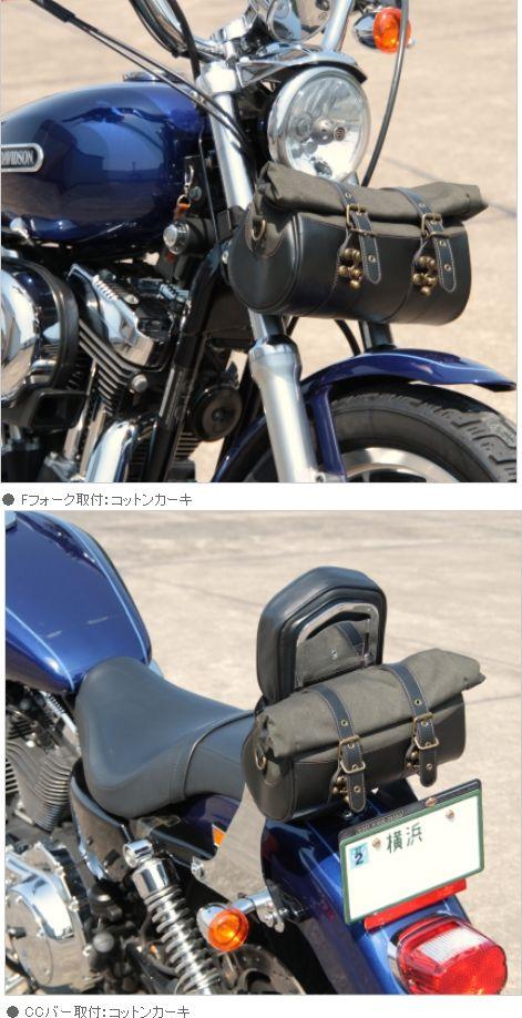 【ROUGH&ROAD】HB工具包 - 「Webike-摩托百貨」