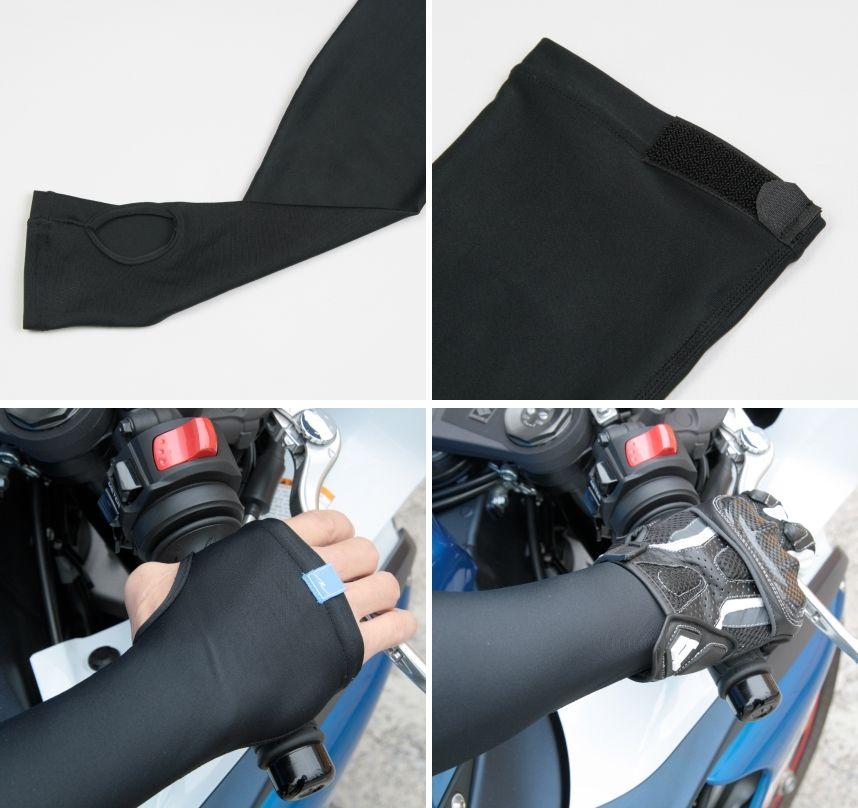 【ROUGH&ROAD】UV Cut 彈性伸縮袖套 - 「Webike-摩托百貨」