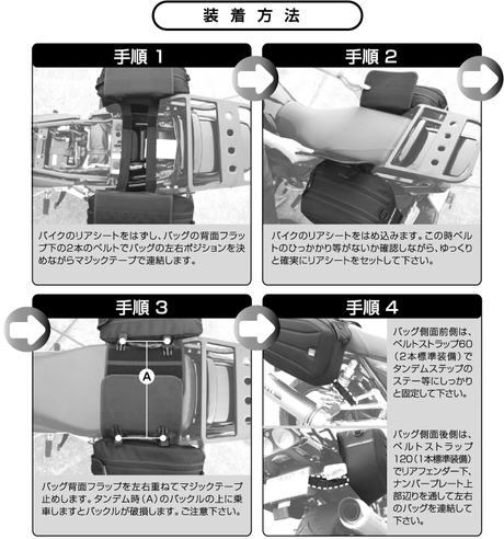 【ROUGH&ROAD】SHM馬鞍包SS - 「Webike-摩托百貨」