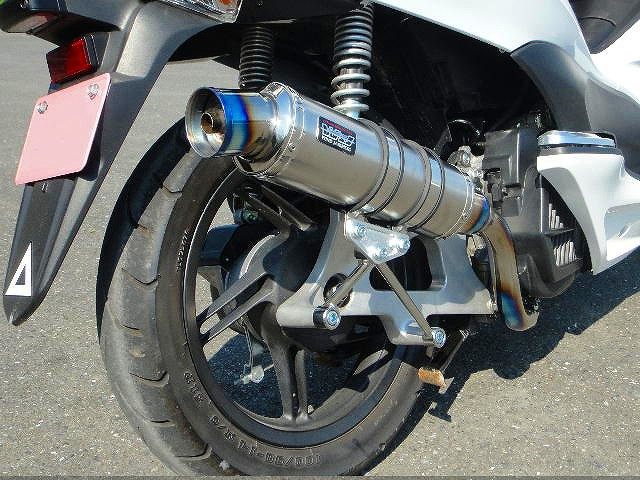 【WINDJAMMERS】Scudetto 鈦合金全段排氣管 (F/Ti) - 「Webike-摩托百貨」