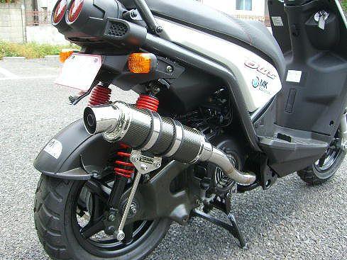 【WINDJAMMERS】Snake Cone Pipe 全段排氣管 (OV180 有O2感應器) - 「Webike-摩托百貨」
