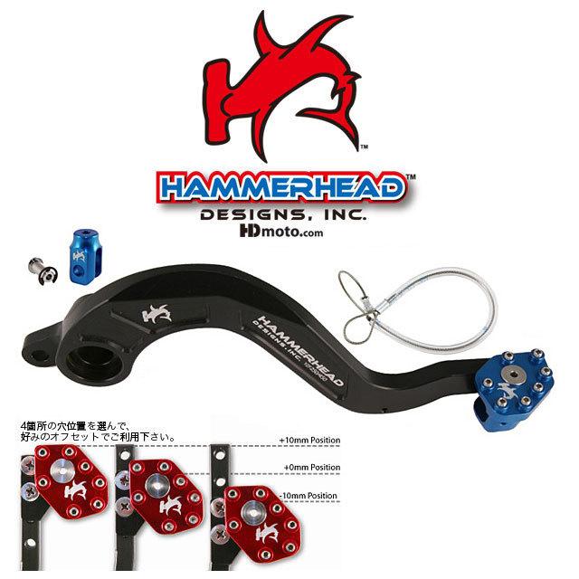 【HammerHead】大型鋁合金後煞車踏板 - 「Webike-摩托百貨」