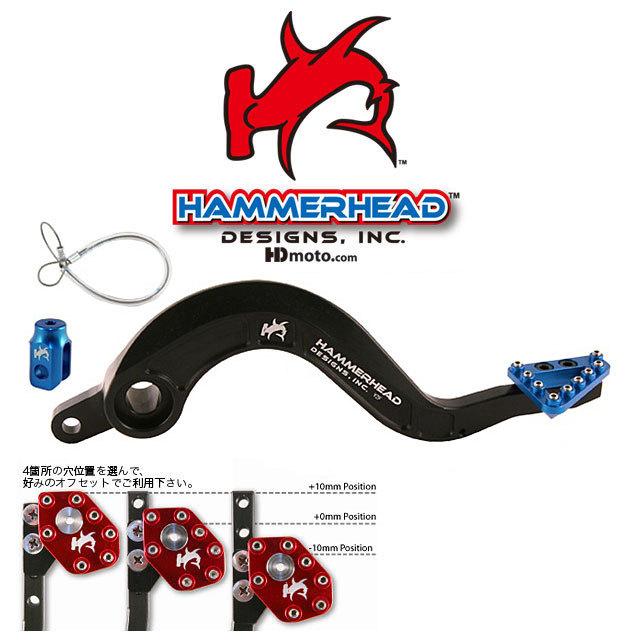 【HammerHead】煞車踏桿 (大型鋁合金踏板) - 「Webike-摩托百貨」