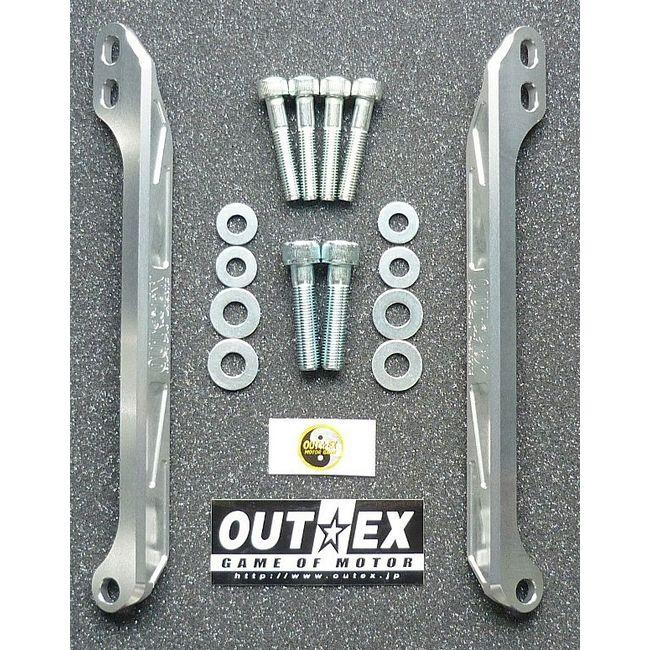 【OUTEX】三角台穩定器 - 「Webike-摩托百貨」