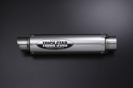 【TRICK STAR】Shotgun排氣管尾段(鈦合金) - 「Webike-摩托百貨」