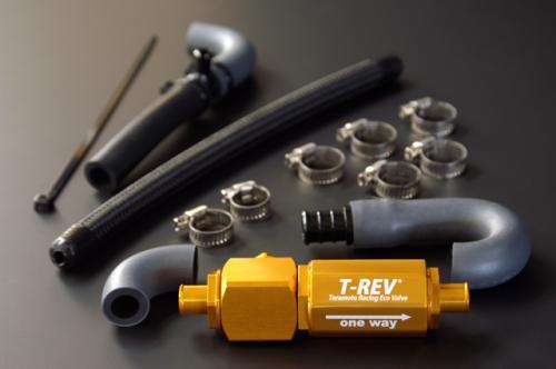 【T-REV】T-REV  α System CBR250R 洩壓閥套件 - 「Webike-摩托百貨」