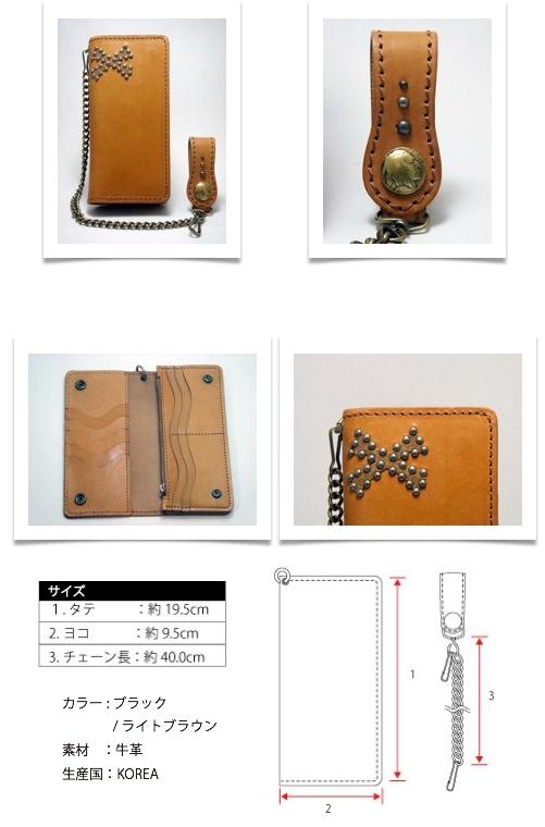 【Vin&Age】長皮夾 VW1 (CROSS BORN) - 「Webike-摩托百貨」